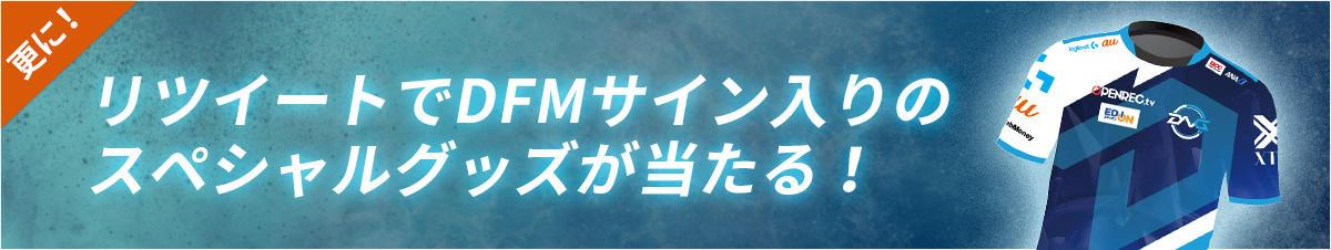 bnr_campaign_01.jpg
