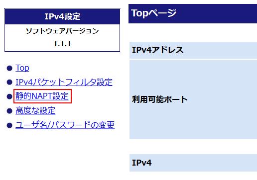 port_4.png